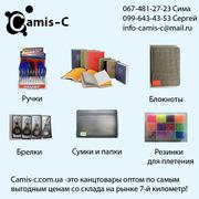 """Оптовый магазин Camis-c предлагает канцтовары со склада на рынке """"7-й"""